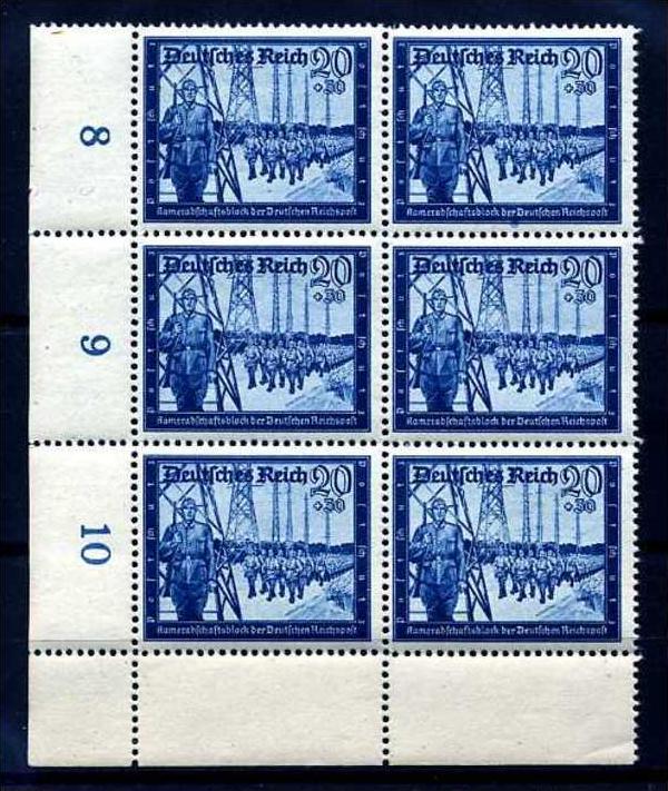 Z31583)DR Plattenfehler 892 I ER-6er-Block**