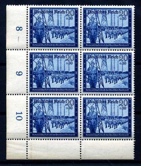 Z31584)DR Plattenfehler 892 I ER-6er-Block**
