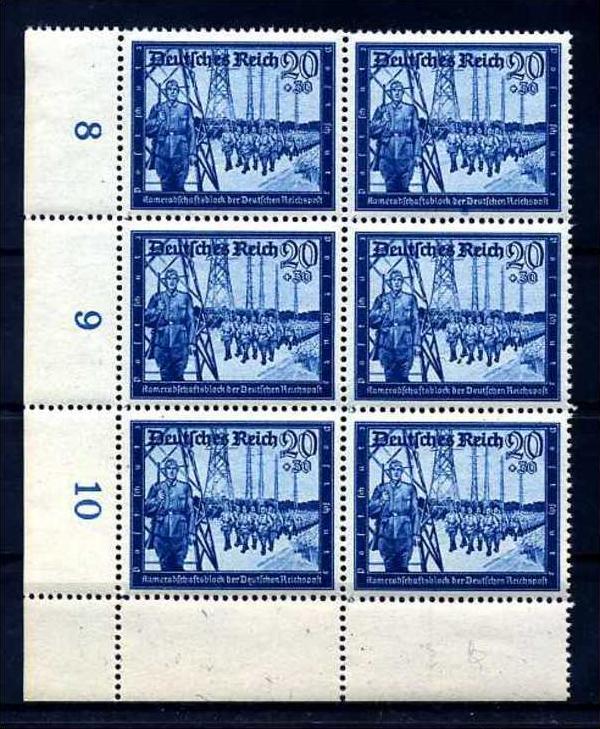 Z31586)DR Plattenfehler 892 I ER-6er-Block**
