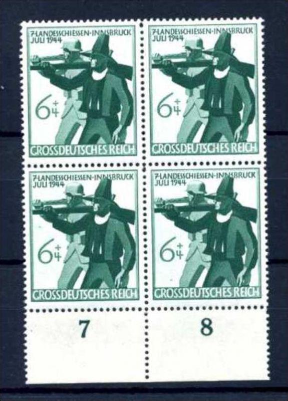 Z40241)DR 897 Schantl F 47 VB**