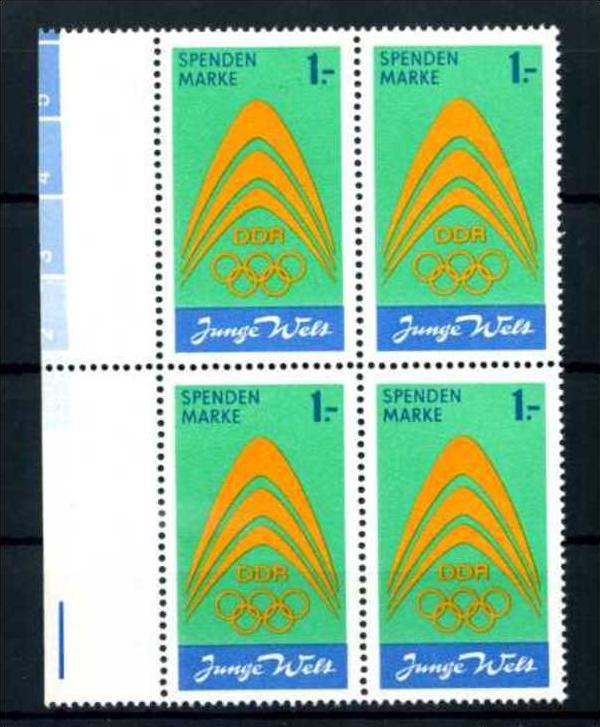 Z43844)DDR Spendenmarke I VB**, Olympia