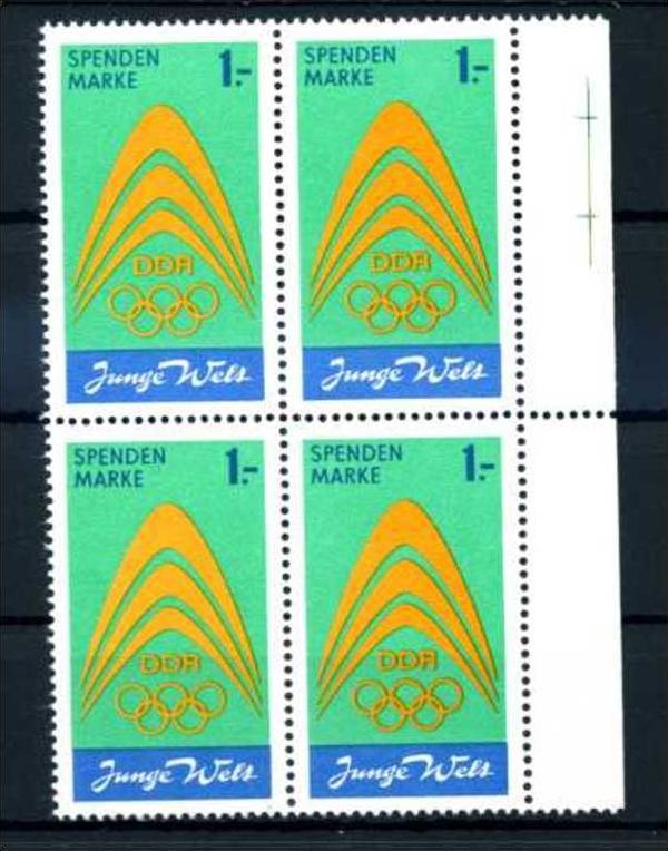 Z43848)DDR Spendenmarke I VB**, Olympia