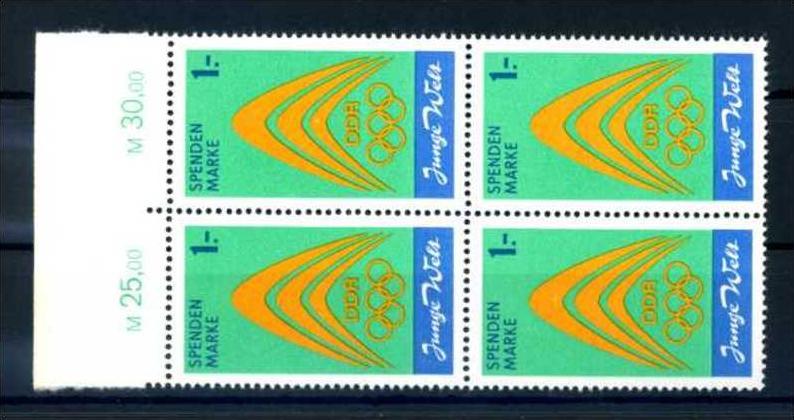 Z43851)DDR Spendenmarke I VB**, Olympia
