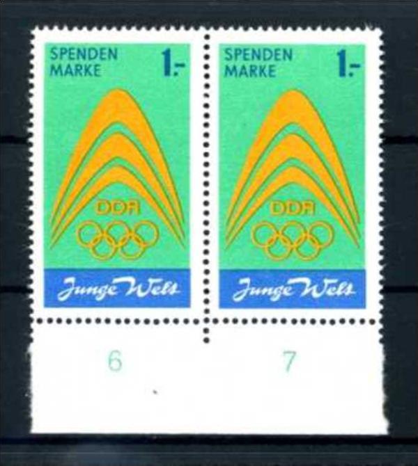 Z43854)DDR Spendenmarke I Paar**, Olympia