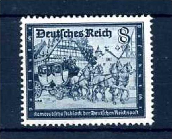 Z46030)DR Plattenfehler 889 III**, best. gepr. Schlegel