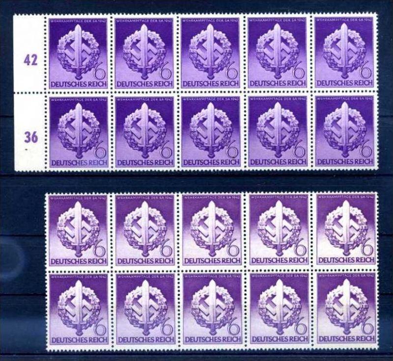 Z54766)DR 818 nette Abart per 10 Stück**