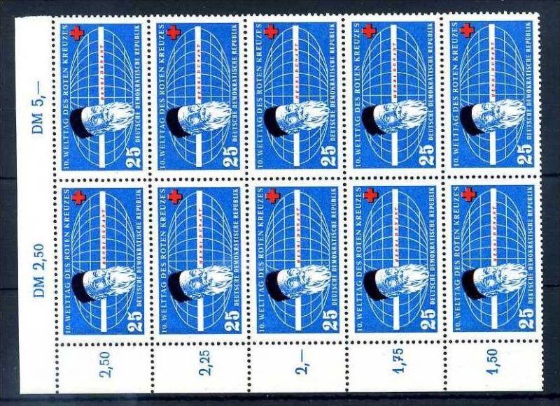 Z58283)DDR Plattenfehler 573 I ER-10er-Block**
