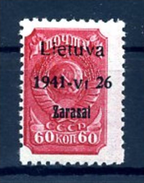 Z60741)Litauen Zarasai 7 I**, best. gepr. Krischke
