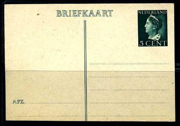 E02611)Niederlande Ganzsache P 233(*) 0