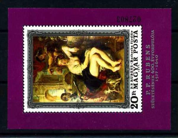 E17730)Rubens, Ungarn Bl 123 A**