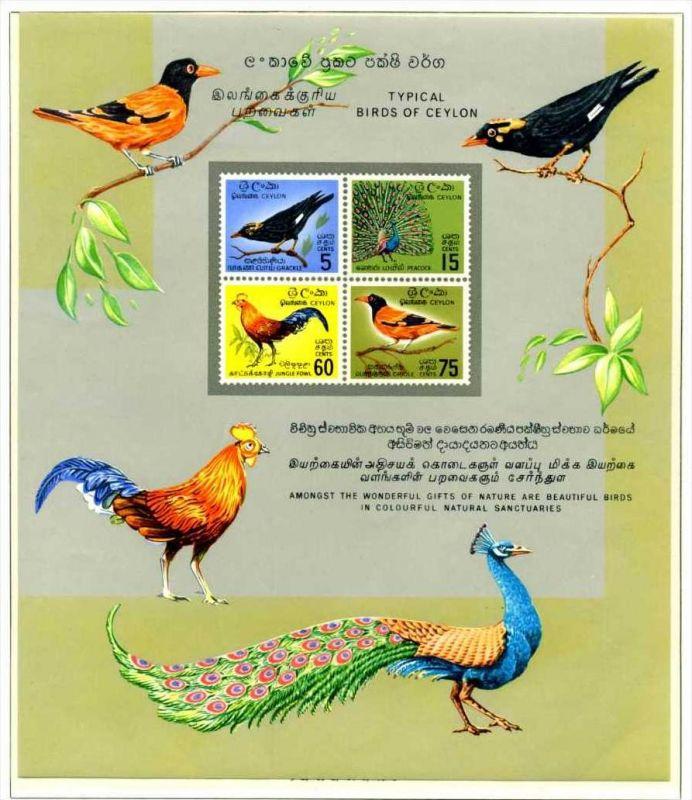 E22503)Vögel, Sri Lanka Bl 1**