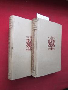 Die Reichsgründung - Band 1 und 2. EUR