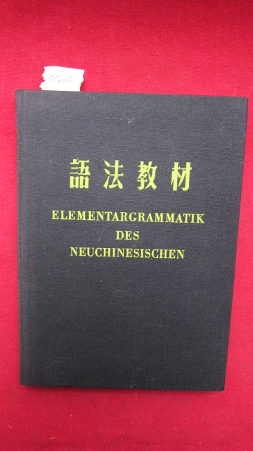 Elementargrammatik des Neuchinesischen : deutsche Fassung des grammatischen Lehrbuches der Univ. Peking. übers. u. bearb. von Martin Piasek. EUR