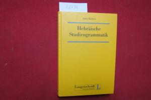 Hebräische Studiengrammatik. EUR