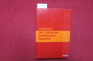 Lehrbuch der modernen hebräischen Sprache. EUR