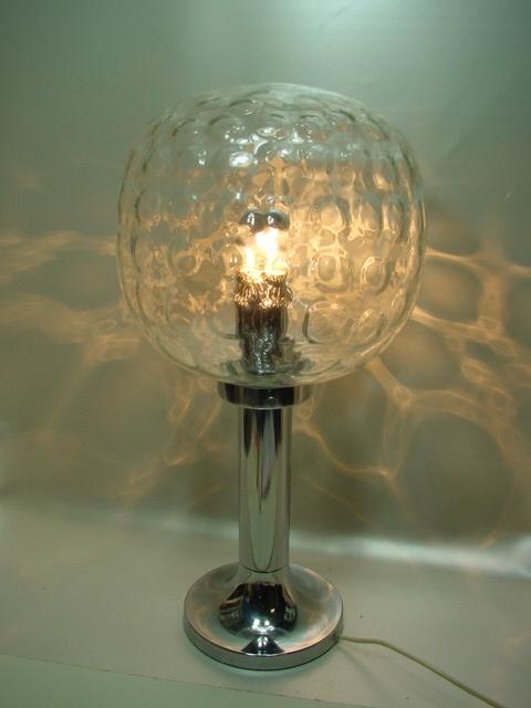 B604/ 70er Jahre Tischlampe