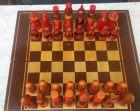 Bild zu E811/ Schachspiel...