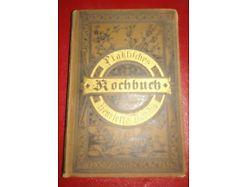 Antikes Kochbuch von Henriette Davidis von 1890