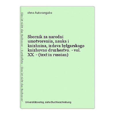 Sbornik za narodni umotvoreniia, nauka i knizhnina, izdava bylgarskogo knizhovno