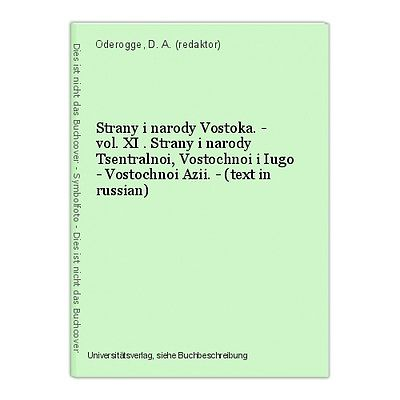 Strany i narody Vostoka. - vol. XI . Strany i narody Tsentralnoi, Vostochnoi i I