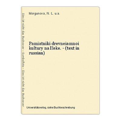 Pamiatniki drevneiamnoi kultury na Ileke. - (text in russian) Morgunova, N. L. u