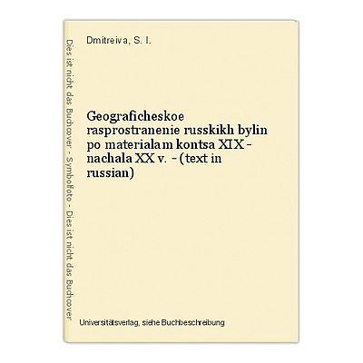 Geograficheskoe rasprostranenie russkikh bylin po materialam kontsa XIX - nachal
