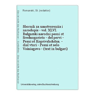 Sbornik za umotvoreniia i narodopis - vol. XLVI. Bulgarski narodni pesni ot Sred