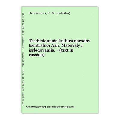 Traditsionnaia kultura narodov tsentralnoi Azii. Materialy i issledovaniia. - (t