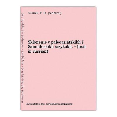 Sklonenie v paleoaziatskikh i Samodiiskikh iazykakh. - (text in russian) Skornik
