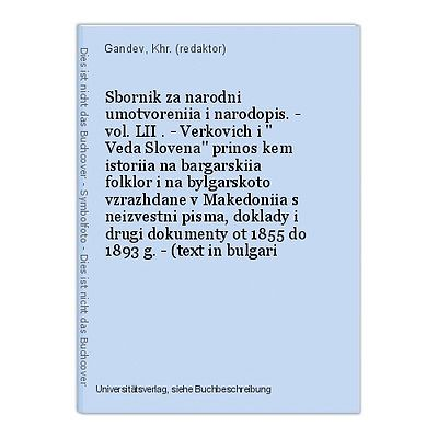 Sbornik za narodni umotvoreniia i narodopis. - vol. LII . - Verkovich i
