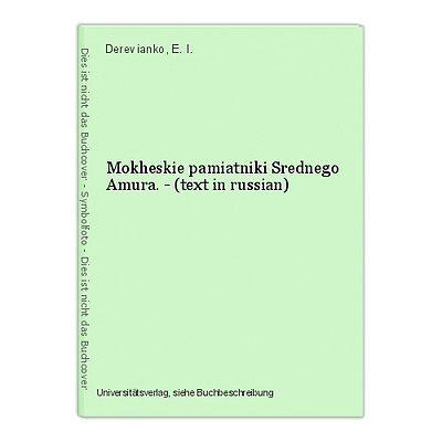Mokheskie pamiatniki Srednego Amura. - (text in russian) Derevianko, E. I.