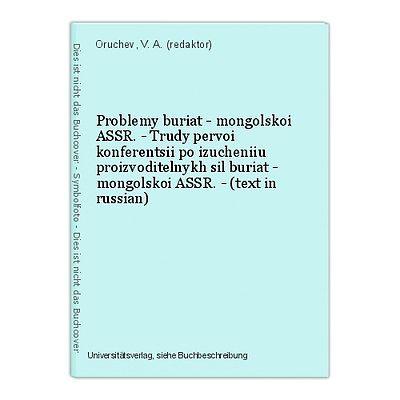 Problemy buriat - mongolskoi ASSR. - Trudy pervoi konferentsii po izucheniiu pro