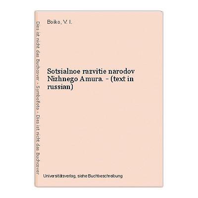 Sotsialnoe razvitie narodov Nizhnego Amura. - (text in russian) Boiko, V. I.