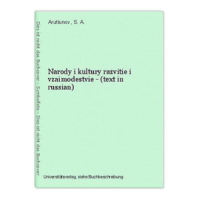 Narody i kultury razvitie i vzaimodestvie - (text in russian) Arutiunov, S. A.