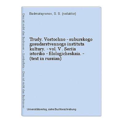 Trudy. Vostochno - suburskogo gosudarstvennogo instituta kultury. - vol. V . Ser