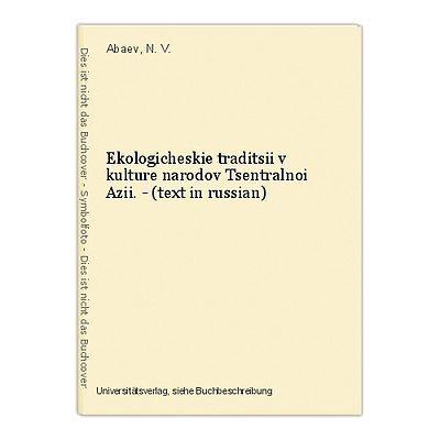 Ekologicheskie traditsii v kulture narodov Tsentralnoi Azii. - (text in russian)
