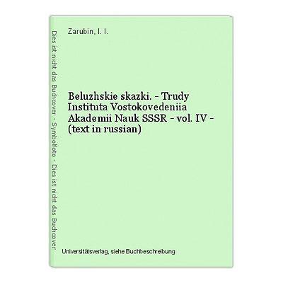Beluzhskie skazki. - Trudy Instituta Vostokovedeniia Akademii Nauk SSSR - vol. I