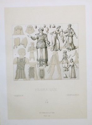 1880 - Hebräisch Israel Tracht costumes Trachten Lithographie lithograph
