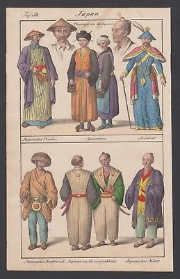 1830 Japan Asien Asia Priester Trachten costumes Lithographie lithograph