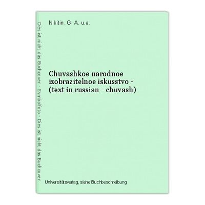 Chuvashkoe narodnoe izobrazitelnoe iskusstvo - (text in russian - chuvash) Nikit