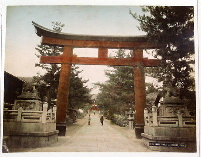 1880 Inari temple at Fushimi, Kioto Fushimi-ku Kyoto Japan Tempel photo albumen
