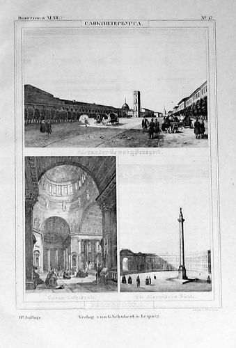 1835 - Sankt Petersburg Russia Lithograph 76714