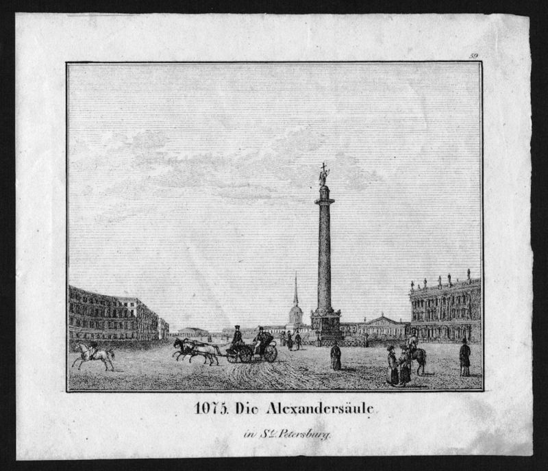 1830 - St. Petersburg Russia Russland Lithographie Lithograph
