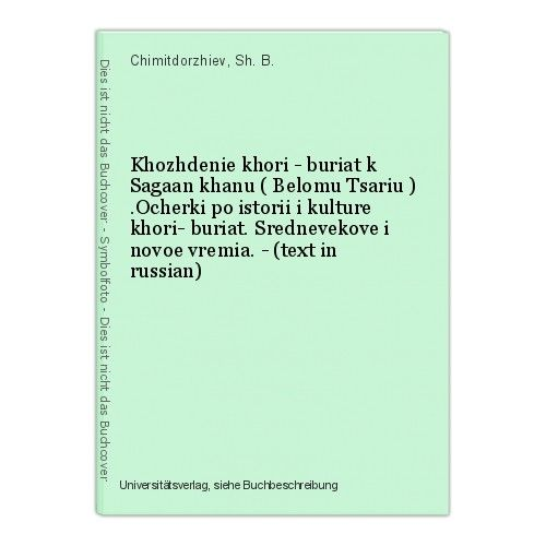 Khozhdenie khori - buriat k Sagaan khanu ( Belomu Tsariu ) .Ocherki po istorii i