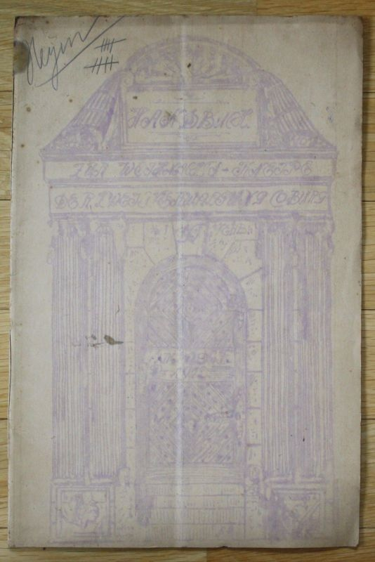 Coburg Coburger Weihnachten Fest-Zeitung Vereinigung ca. 1910