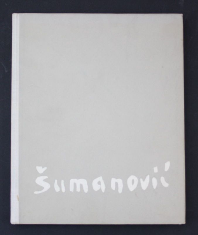 Dimitrije Basicevic - Sava Sumanovic - Croatia Zagreb 1960 Werkverzeichnis