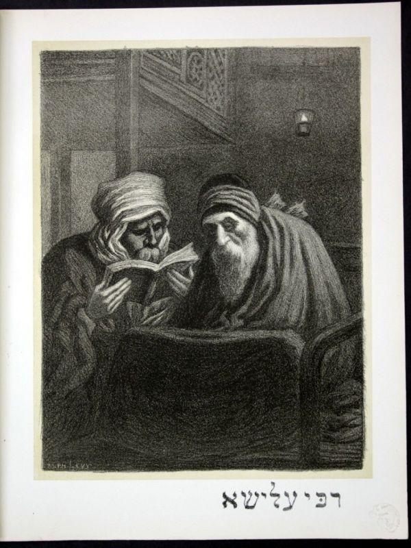1897 Alphonse Levy Judaica Art Nouveau Jugendstil Lithographie estampe Moderne