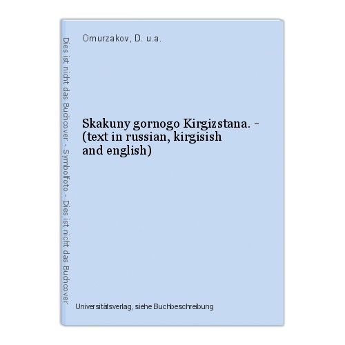 Skakuny gornogo Kirgizstana. - (text in russian, kirgisish and english) Omurzako