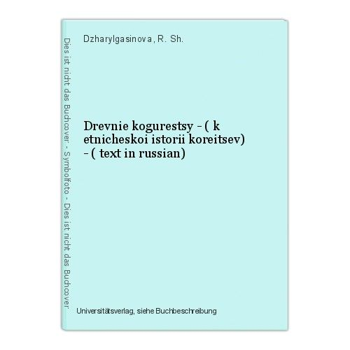 Drevnie kogurestsy - ( k etnicheskoi istorii koreitsev) - ( text in russian) Dzh