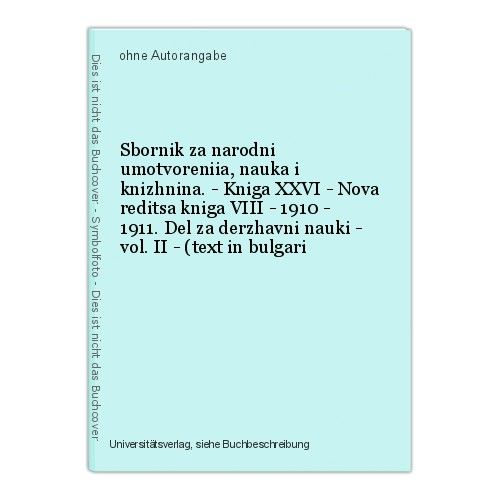 Sbornik za narodni umotvoreniia, nauka i knizhnina. - Kniga XXVI - Nova reditsa 0